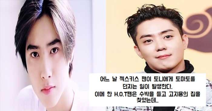 '가수와 팬'사이에서 일어난 레전드 에피소드 ㅋㅋㅋ