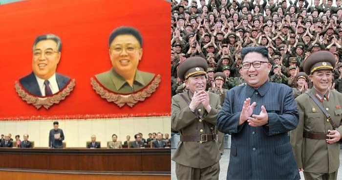 북한이 사회주의 정당에서 독재정권이 되어버린 사건