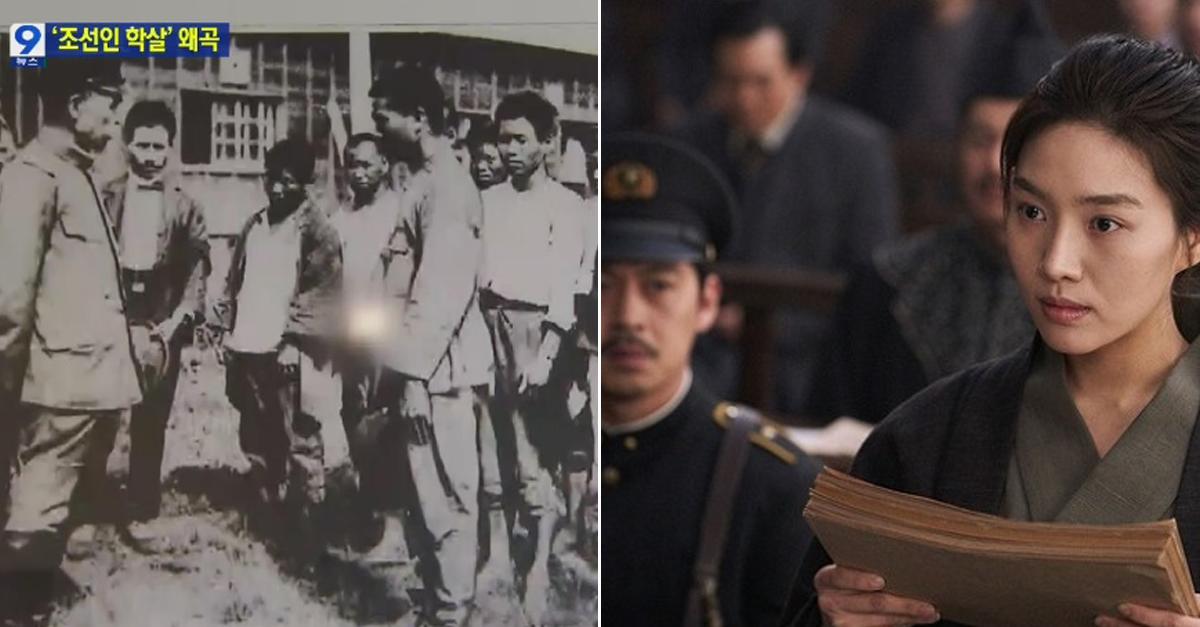 관동대지진 당시, 일본이 한국인 잡아내려고 했던 테스트