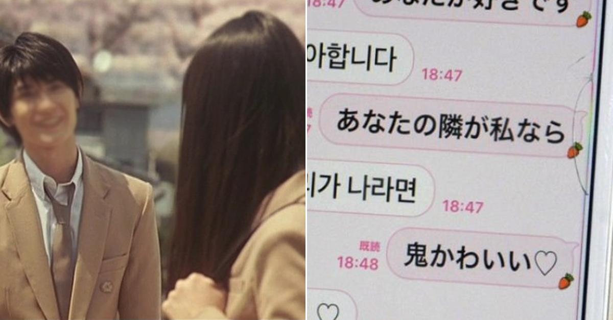 현재 '일본 중딩'들 사이에서 유행하고 있는 '한글'