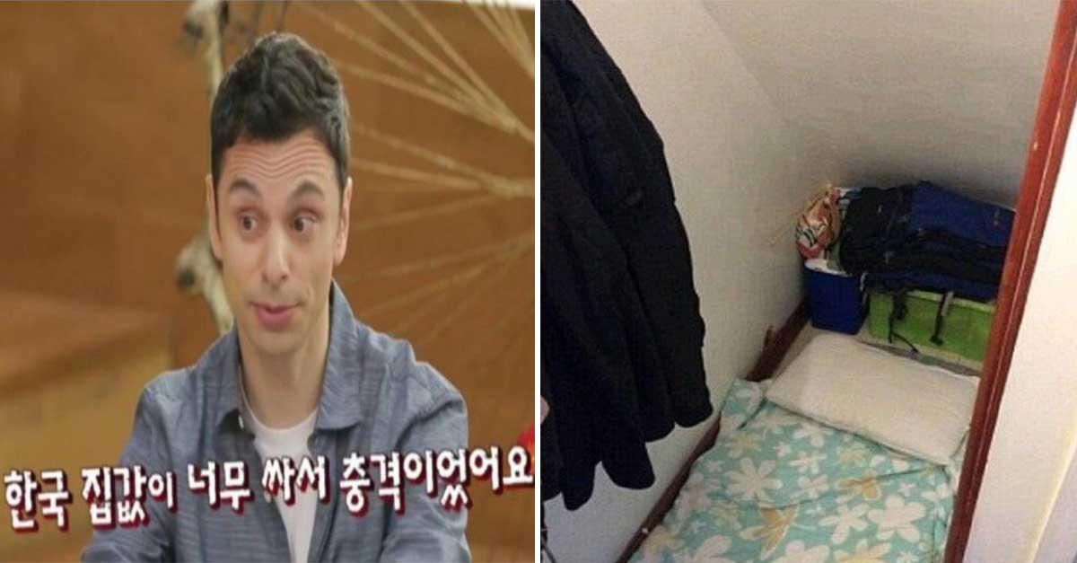 영국인이 '한국 집값'이 너무 싸서 충격받은 진짜 이유