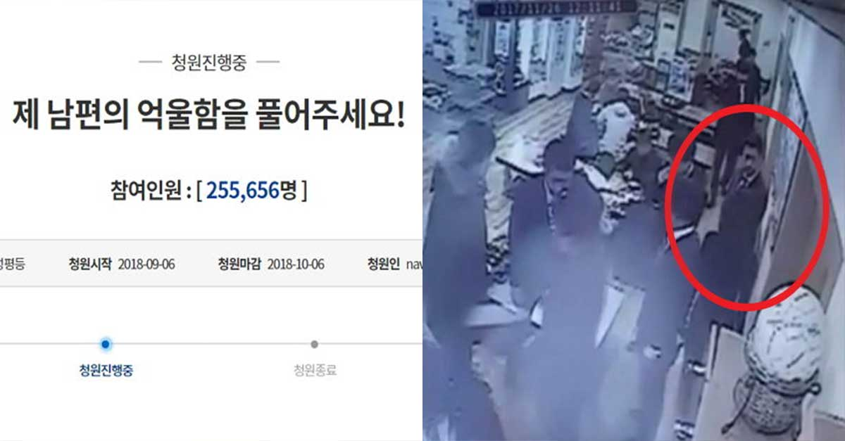 법원이 직접 밝힌 '음식점 성추행 사건'에 징역 6개월 내린 이유