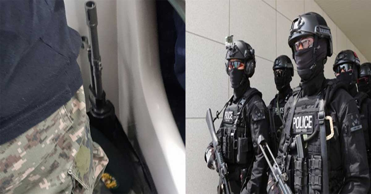 '군복+K2소총'..군인 코스프레하다 '경찰특공대'출동시킨 고3