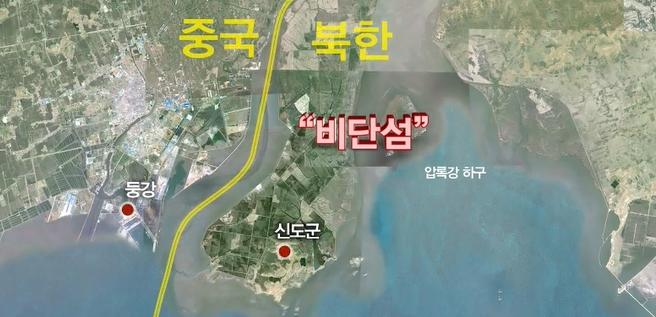 한반도 밖에 있다는 북한 영토의 정체 ㄷㄷ