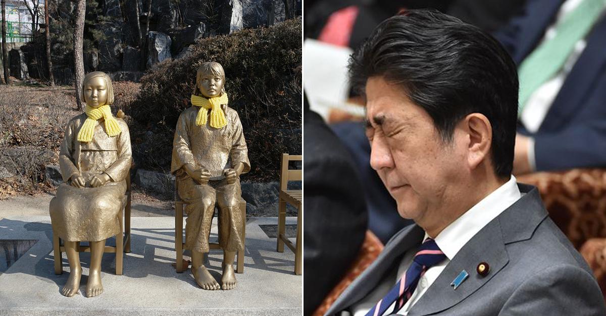 '소녀상' 철거하라는 '일본 위협'에 샌프란시스코가 한 말