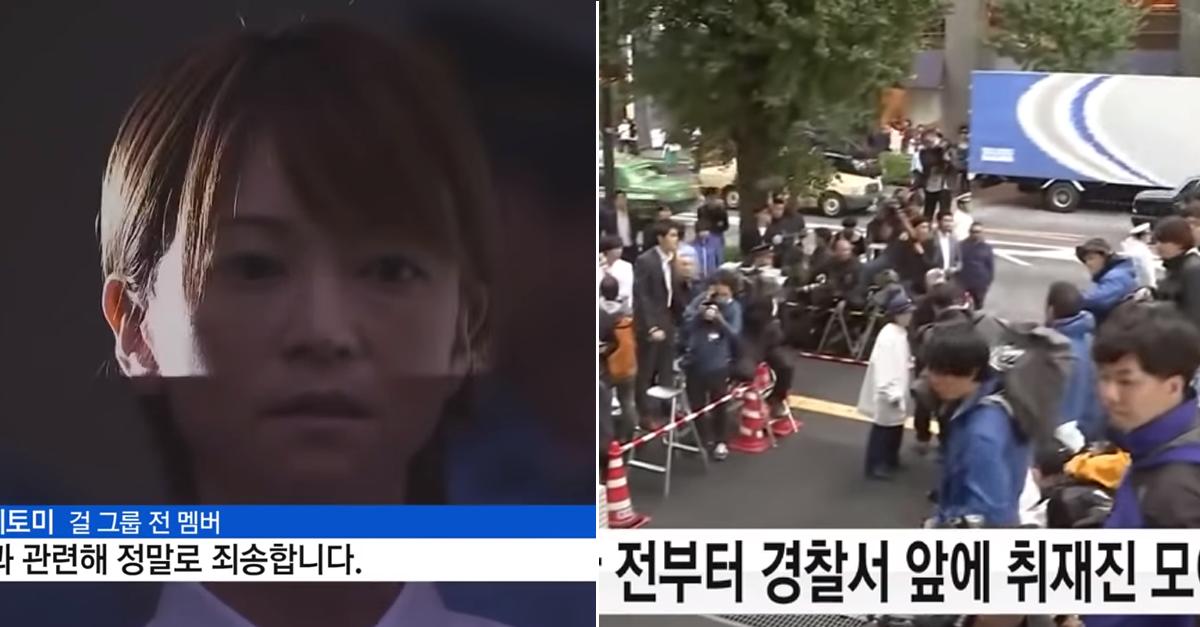 유명 연예인 '석방'될 때 '일본 경찰'이 카메라 앞에서 보인 행동