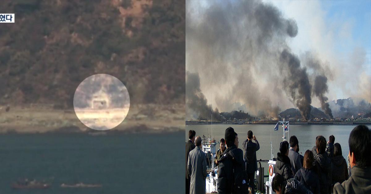 아직도 열려있는 '연평도 포격'했던 북한의 해안포;;