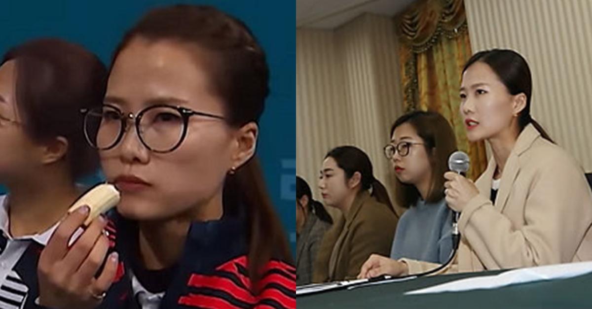 컬링 폭로 후 재조명 되고 있는 김은정 바나나 먹방 영상..