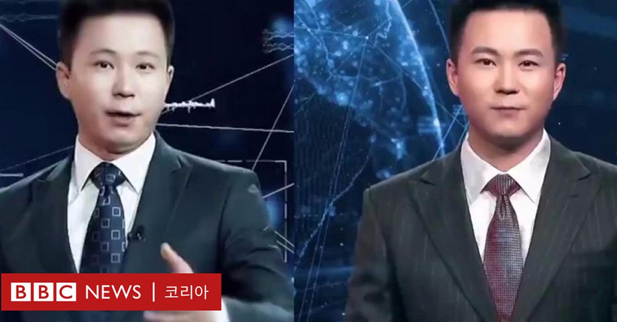 중국 생방송 뉴스 진행하던 앵커의 소름돋는 정체