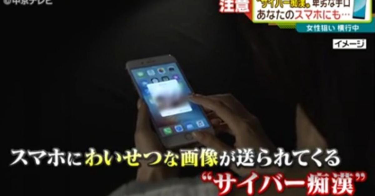 '아이폰' 유저가 일본 지하철을 타면 생기는 일