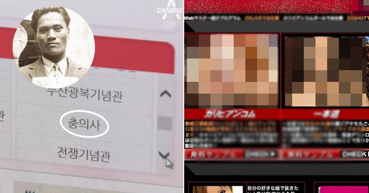 알면 화 날 수 밖에 없는 '윤봉길 의사' 공식 홈피 근황