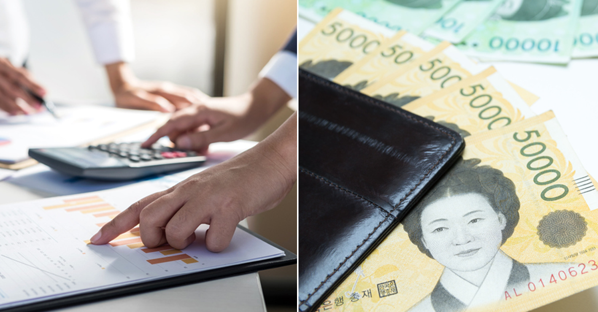 대한민국에서 가장 '가난'하다고 알려진 직업