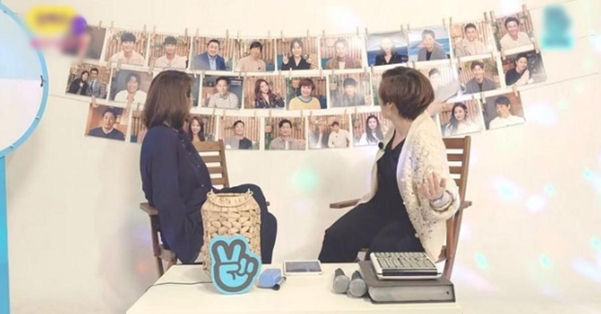 라이브 방송 중 구남친 사진 발견한 김혜수 리얼반응