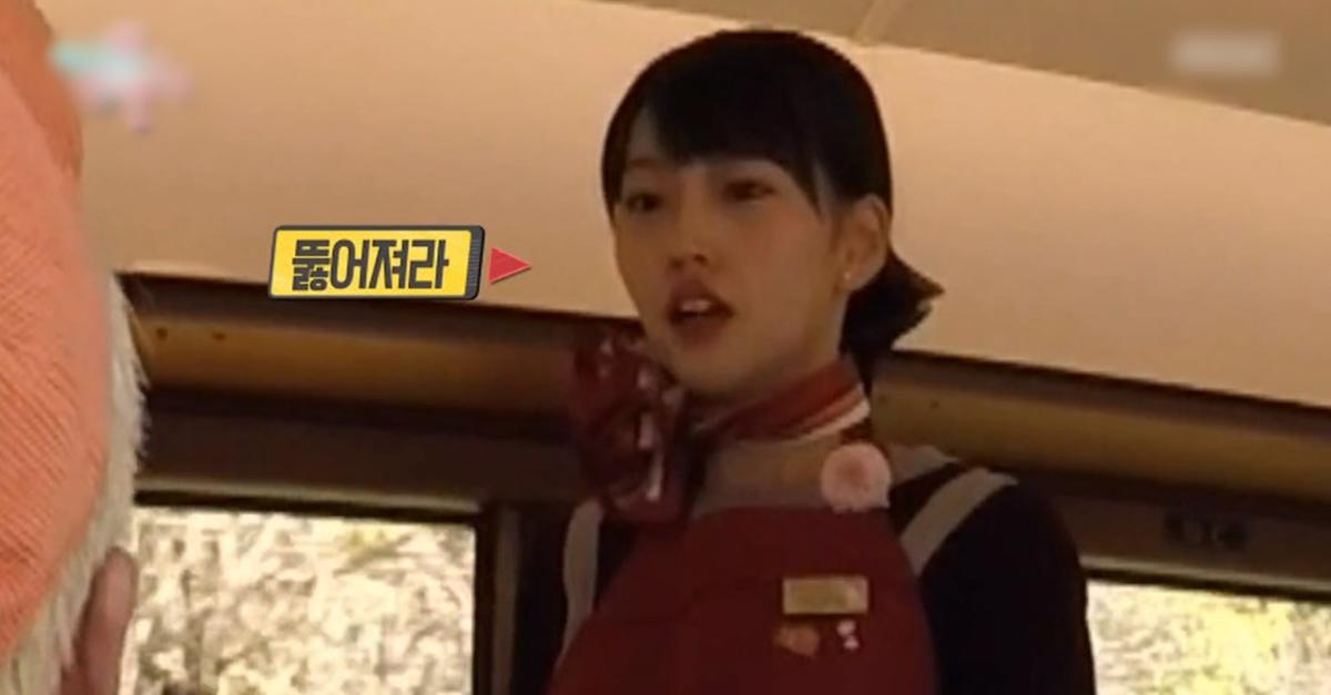 유병재 직업을 에로배우로 착각한 일본 점원 반응