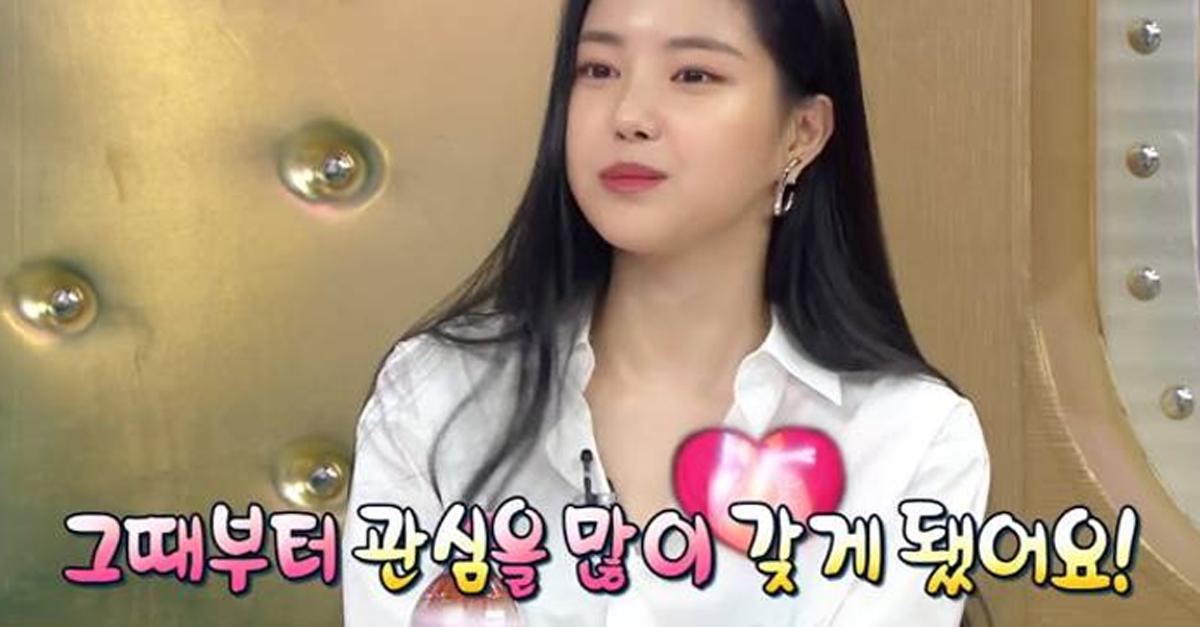 에이핑크 손나은이 아육대 현장에서 반했다는 아이돌
