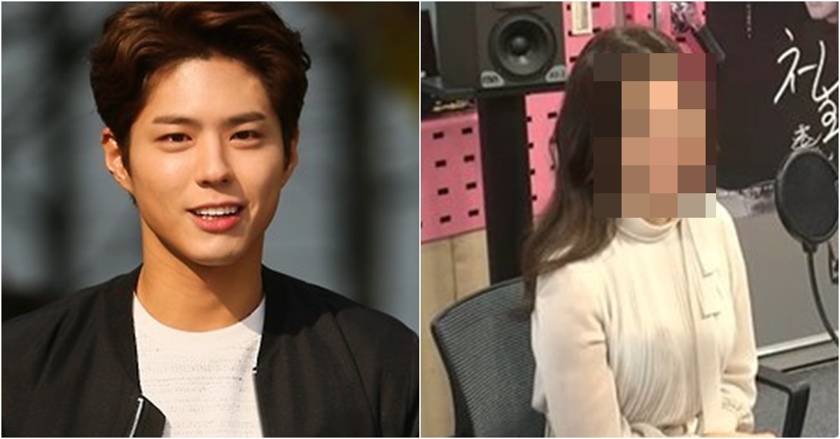 '박보검' 사위 삼고싶어 딸에게 소개해줬다는 연예인