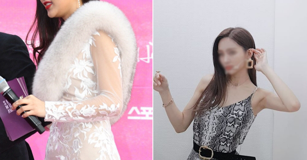 민망한 의상때문에 실검 1위했던 '서울가요대상' 여자 MC 정체