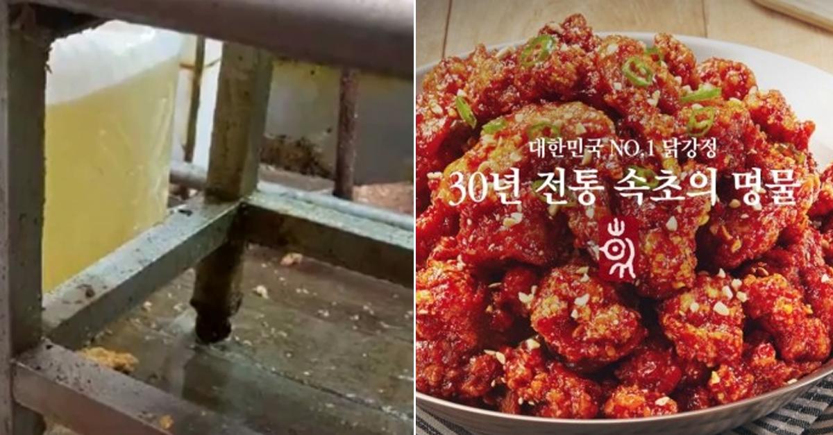 위생상태 불량으로 적발되었던 '만석 닭강정' 근황