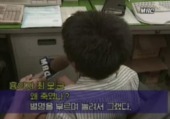 1997년 대한민국 뒤집어놓았던 초등학생 범죄 레전드