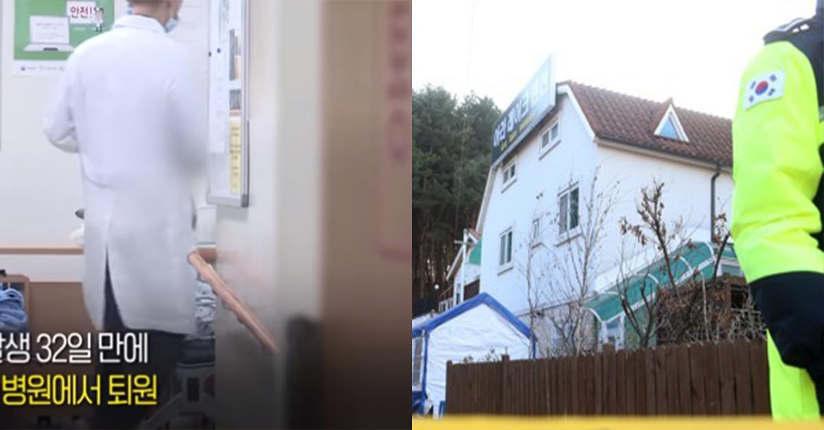 '강릉 펜션 사고' 피해 학생들 근황