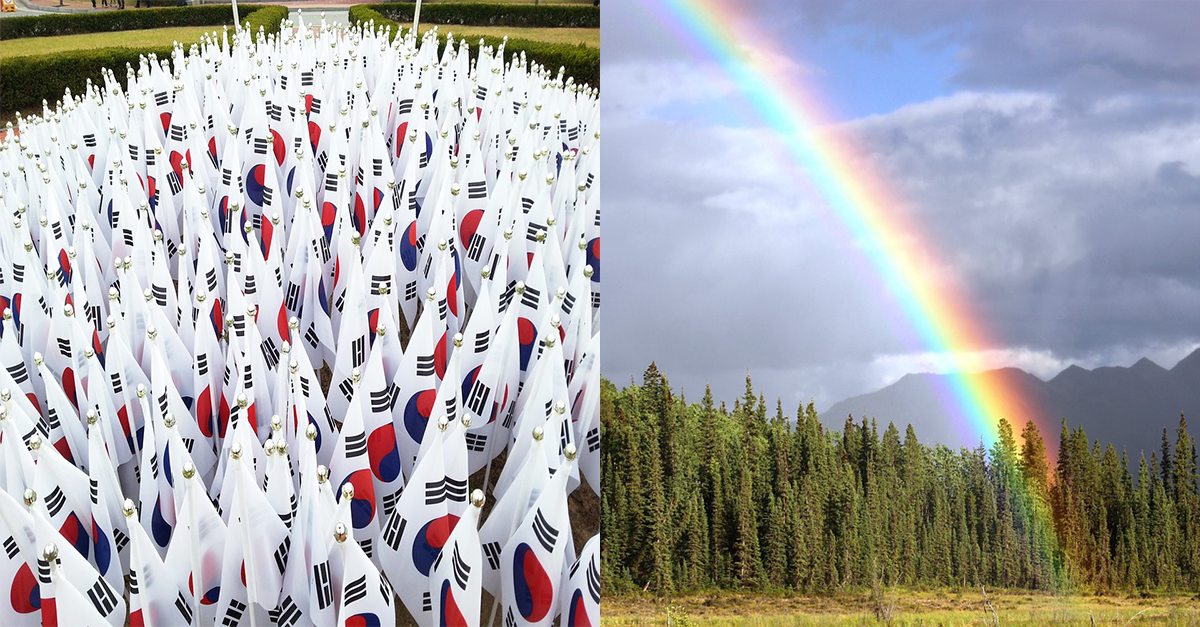 한국을 '무지개가 뜨는 나라'라고 부르는 나라