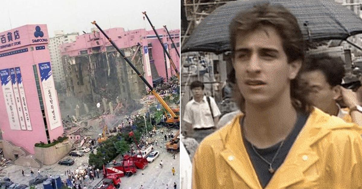 삼풍백화점 붕괴 구조 당시, 정부가 했던 역대급 황당한 일