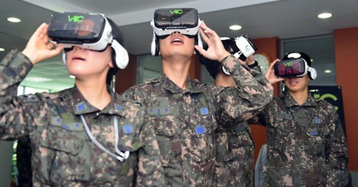 앞으로 군대에서 'VR' 이용해 한다는 훈련
