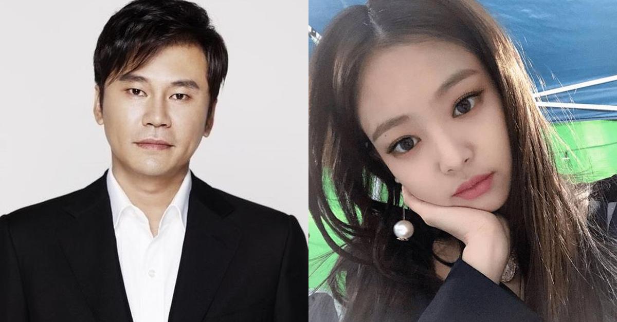 """YG에서 밝힌 """"양현석-제니"""" 루머 유포자 정체 ㄷㄷ"""