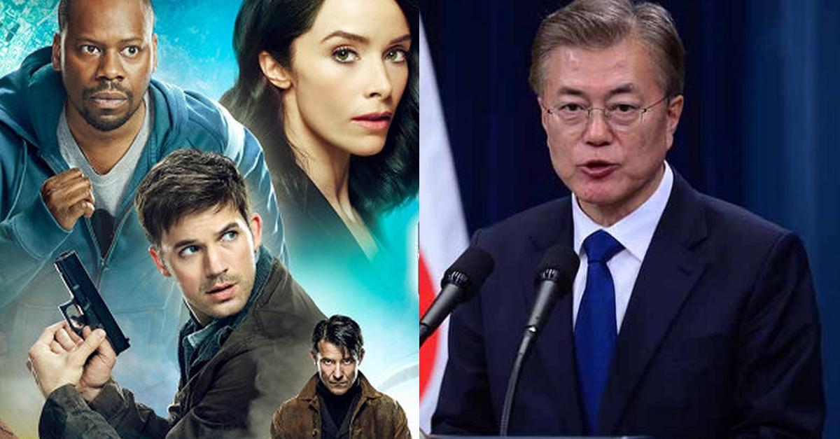 미국 드라마에서 뜬금없이 '문재인' 이름이 등장한 이유