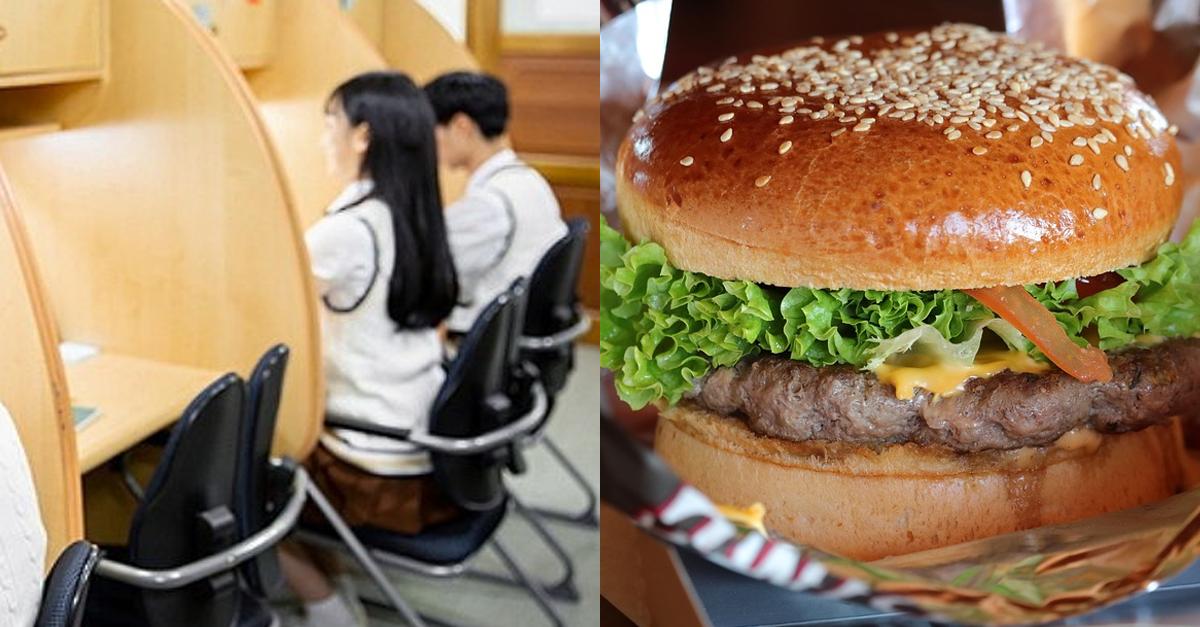 독서실에서 햄버거 먹는 무개념 민폐남에게 생긴 일
