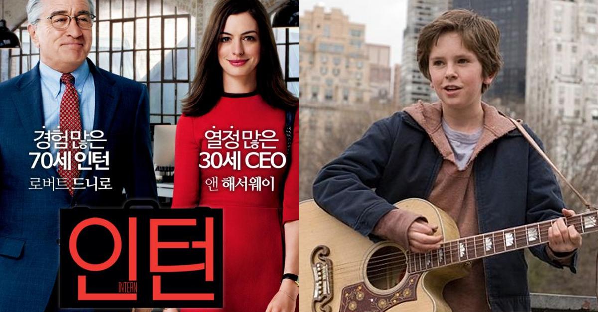 유독 한국에서 엄청난 인기가 있었다는 영화 14편