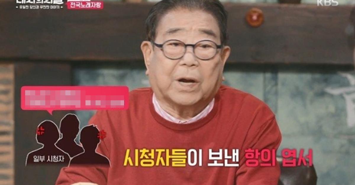 KBS '전국노래자랑'이 사람들에게 엄청난 욕 먹었던 사건