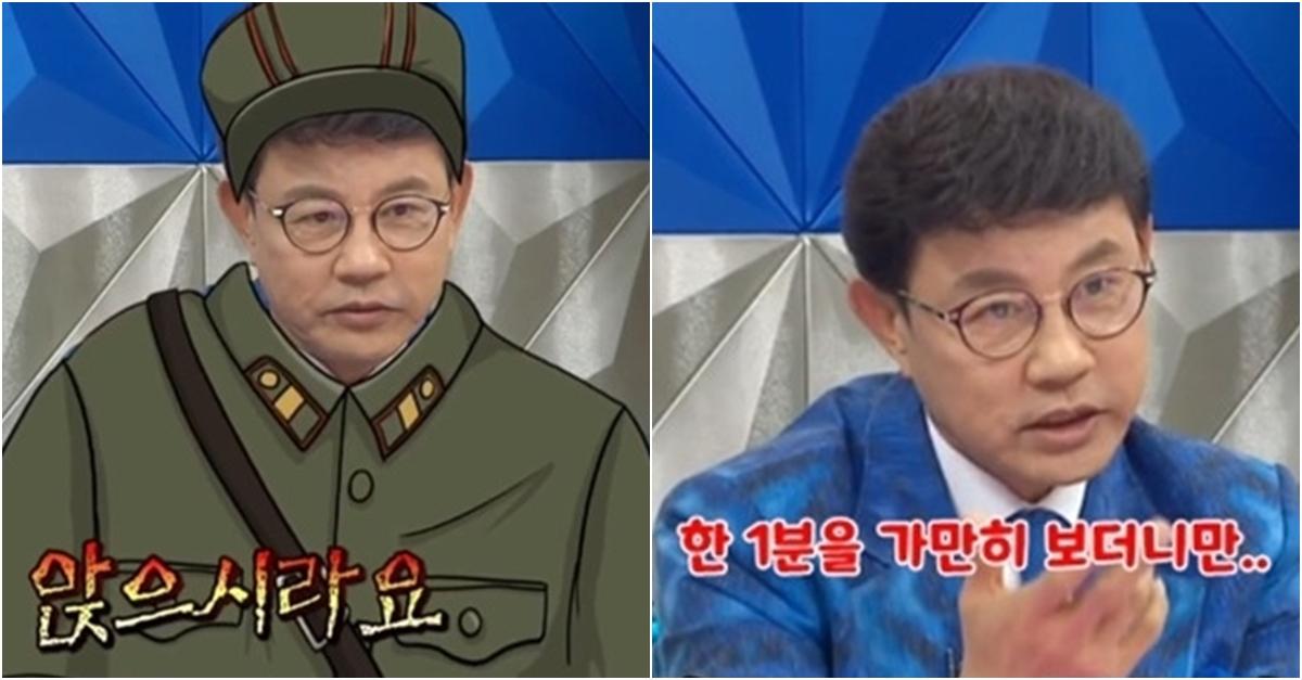 북한 공연 간 설운도가 당 간부에게 사상검증 받은 이유ㅋㅋㅋㅋ
