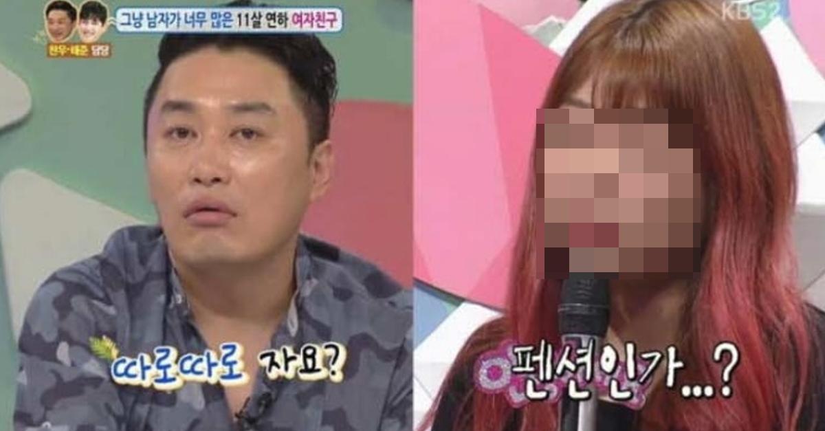 """""""남사친이랑 1박 여행가겠다는 11살 연하 여친…."""""""