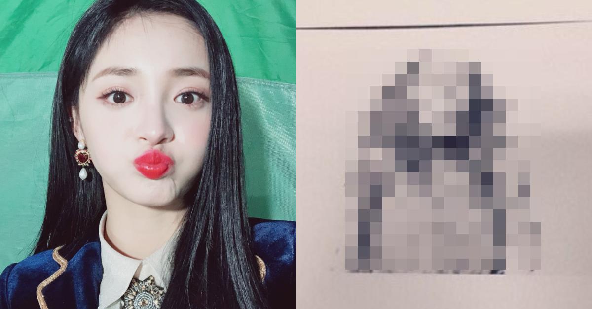성.희.롱으로 유명한 악성 팬이 준비한 스케치북 이벤트