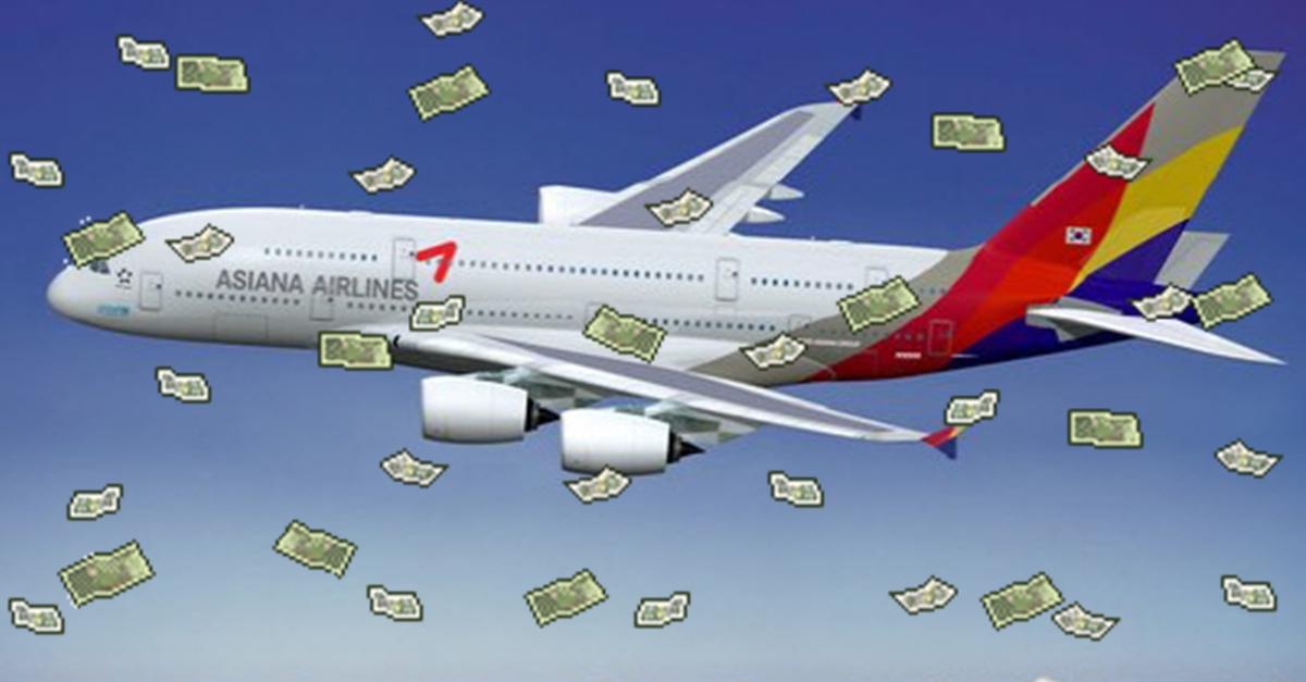 현재 팔리는게 확정된 아시아나항공 매각 가격…