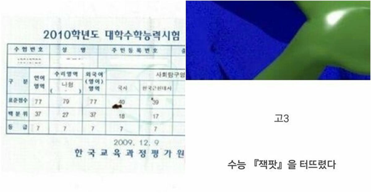 명작 주갤문학 '26년삶의 주갤러'