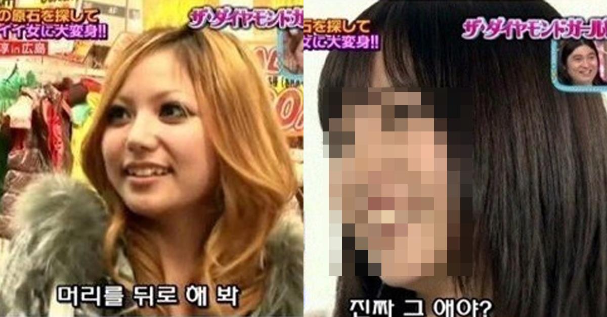 진한 갸루 화장하고 다니던 일본 여성이 세수를 하자…