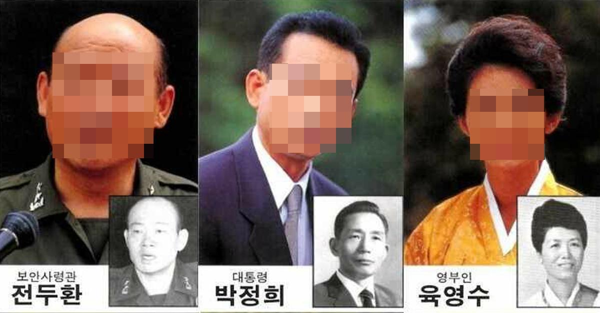 너무 닮아 '방송 출연 금지' 당했던 레전드 한국 드라마