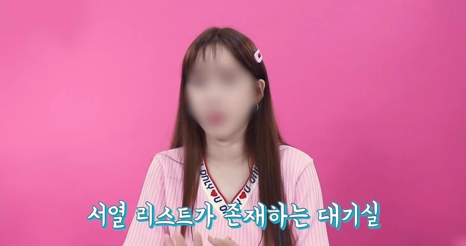 유명 걸그룹 멤버가 폭로한