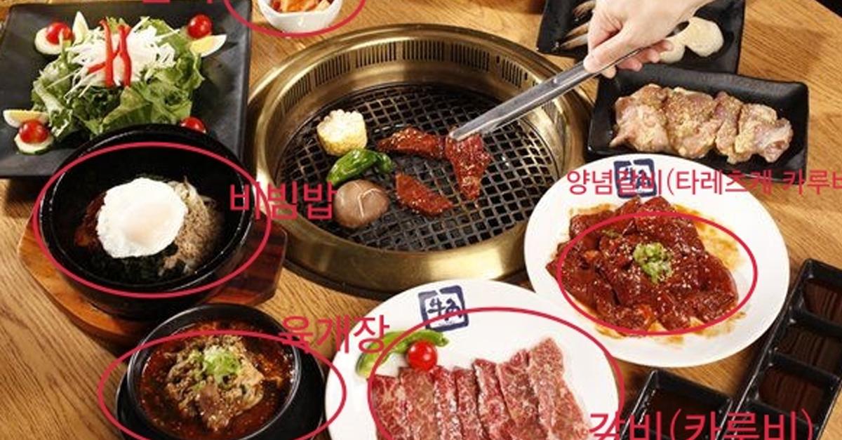 미국에서 인기많은 일본 전통 바베큐의 진실 ;;;