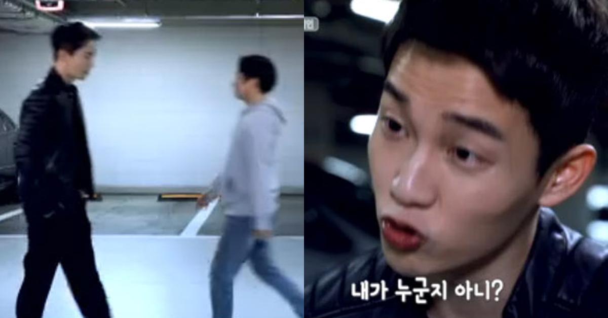 MBC에서 방영됐던 '조선족' 캠페인 대참사....