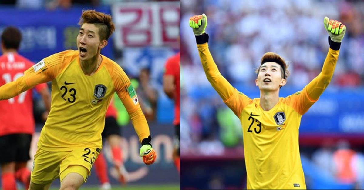 한국 골키퍼 최초로 조현우가 이적하는 독일 분데스리가 팀
