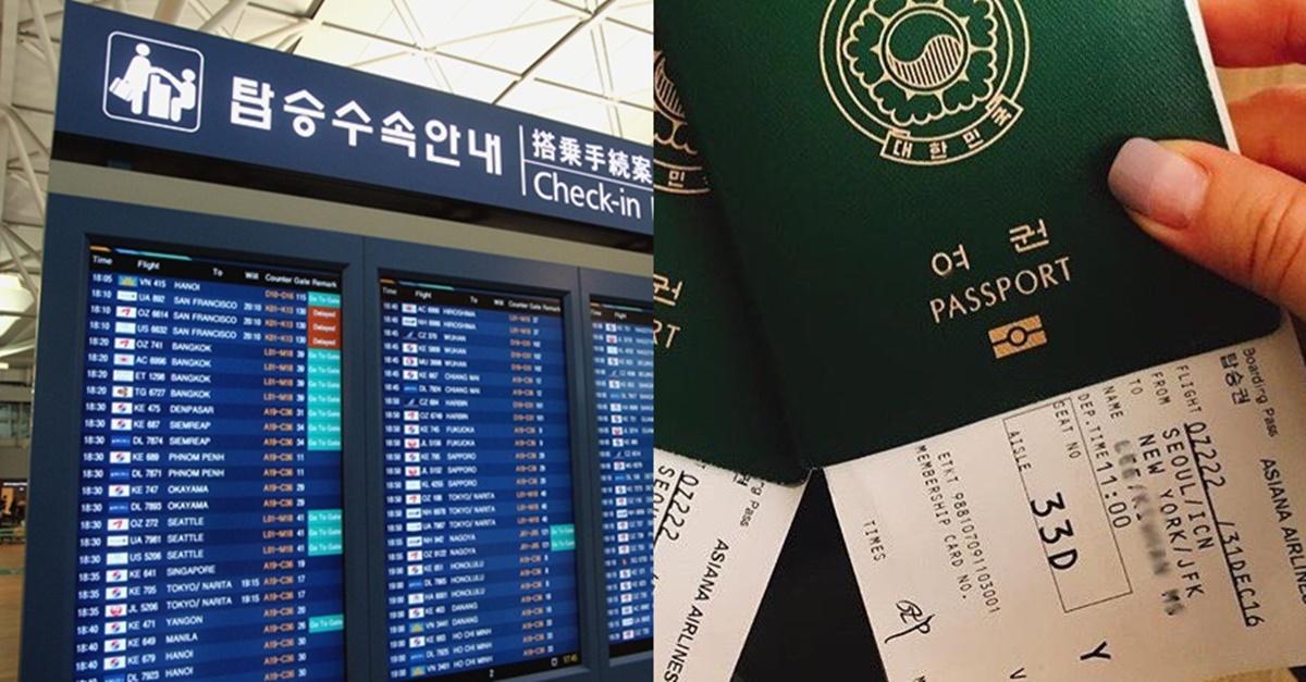 다음달부터 비행기 티켓값이 대폭 내려가는 이유