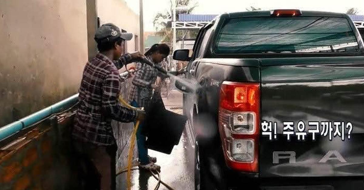 캄보디아에서 자동차 손 세차 맡기면 생기는 일….