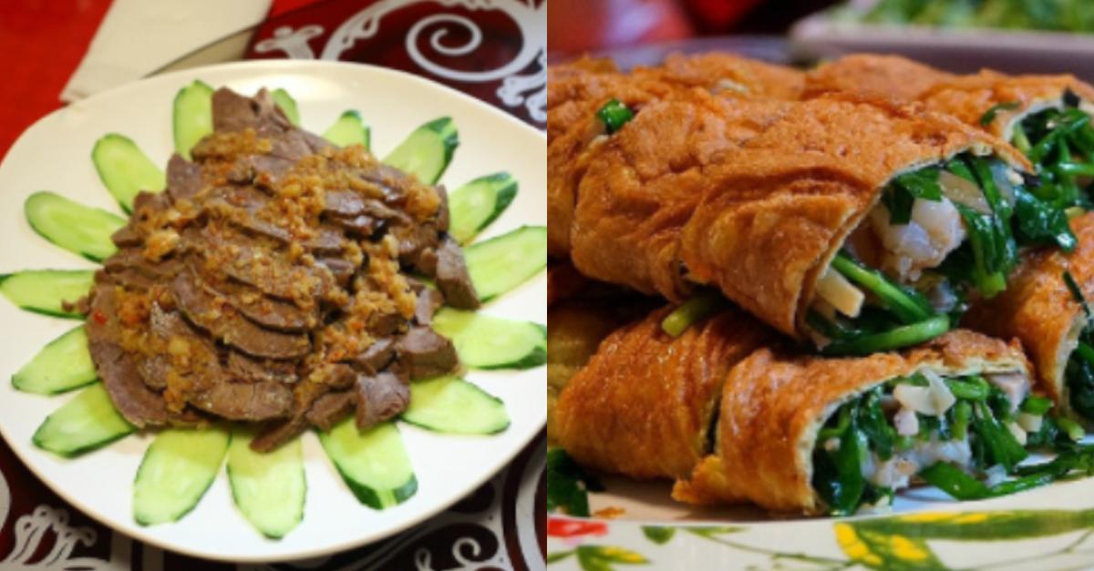 중국집 메뉴판에 나온 처음 보는 음식들 정체