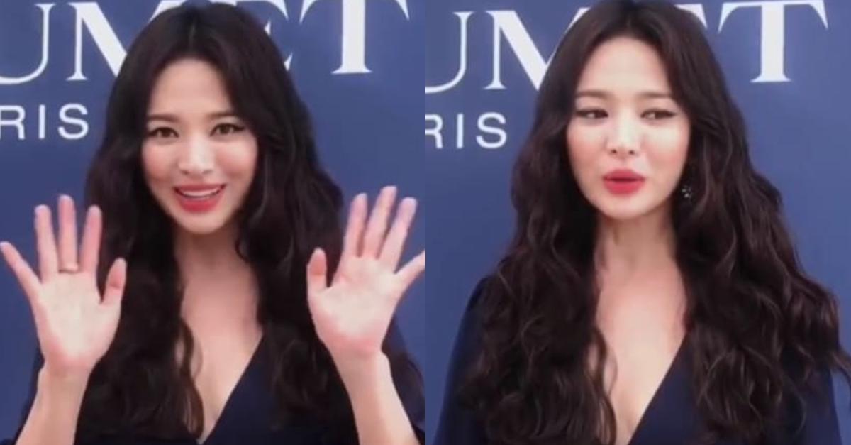 송혜교가 이혼하고 처음으로 공식 자리에서 한 말