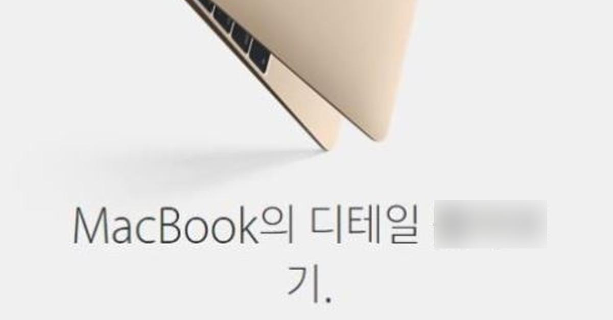 한국인도 모르던 '단어'를 애플에서 사용했던 광고