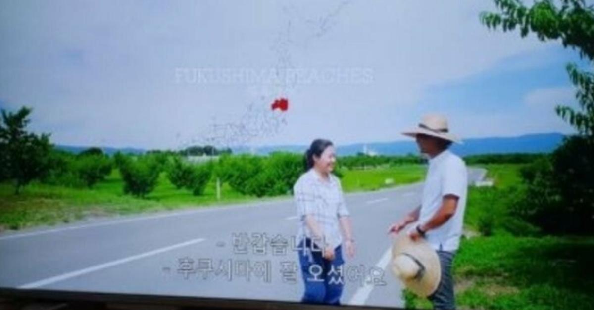 대한민국 최초 우주인 '이소연'....황당한 근황.JPG