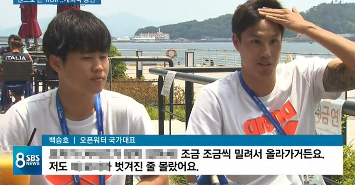 국가 망신시킨 광주 '세계수영선수권대회' 근황….